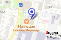 Схема проезда до компании ТФ АЛЬФА-ВИКТОРИЯ в Москве