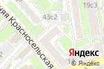 Схема проезда до компании Боб Марли в Москве
