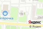 Схема проезда до компании Адвокатский кабинет Дхоте А.А. в Москве
