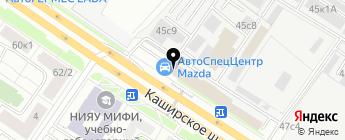 АвтоСпецЦентр Mazda на карте Москвы