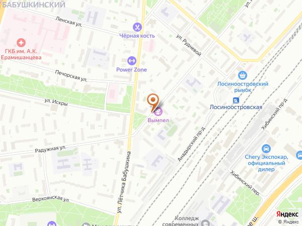Остановка Ул. Коминтерна в Москве