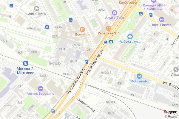Ремонт телевизоров Улица Русаковская на яндекс карте