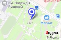 Схема проезда до компании ТРАНСПОРТНАЯ ФИРМА СДМ в Москве