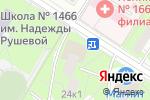 Схема проезда до компании МиниКласс в Москве