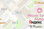 Схема проезда до компании Раритет в Москве
