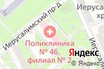Схема проезда до компании Яблочко от Яблони в Москве