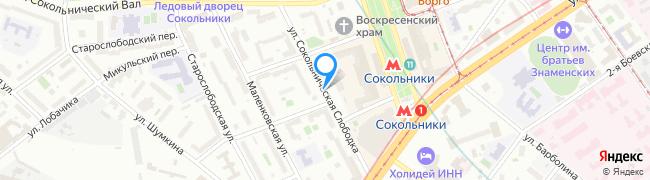 улица Сокольническая Слободка