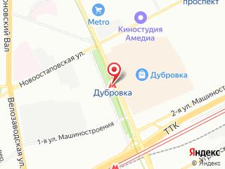 Ремонт холодильника у метро Дубровка