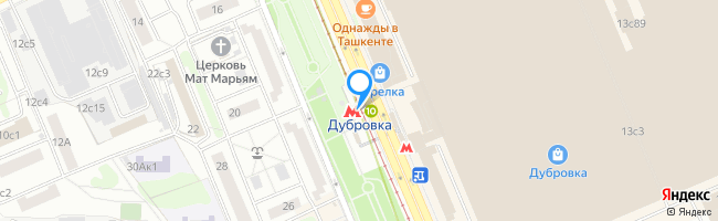 метро Дубровка