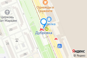 Комната в Москве рядом с метро Дубровка
