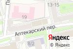 Схема проезда до компании МастерствоМСК в Москве