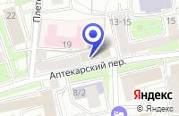 Схема проезда до компании ИНЖИНИРИНГОВАЯ ФИРМА ВОДОКАНАЛСТРОЙ в Москве