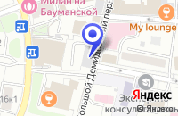 Схема проезда до компании ТФ БИО СВ в Москве