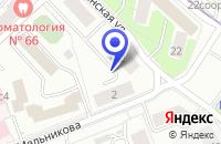 Схема проезда до компании АВТОШКОЛА ИНСТИТУТ ИНФОРМАЦИОННЫХ СИСТЕМ в Москве