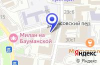 Схема проезда до компании РЕДЛ & ПАРТНЕР КОНСУ М в Москве