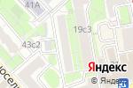 Схема проезда до компании КАРТРИДЖИ в Москве