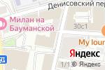 Схема проезда до компании ТрансЛом в Москве