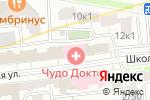 Схема проезда до компании Агентство 100% в Москве