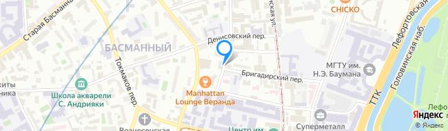 Большой Демидовский переулок