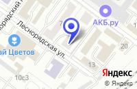 Схема проезда до компании ТФ КАНЦЕЛЯРСКИЙ МИР в Москве