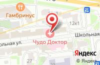 Схема проезда до компании Территория Роста в Москве