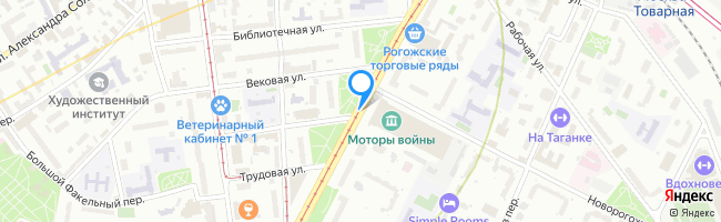улица Рогожский Вал