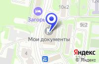 Схема проезда до компании STAVKA.RU в Москве