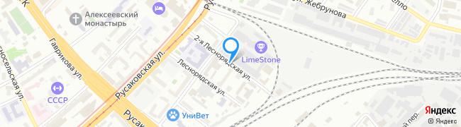улица Леснорядская 2-я