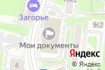 Схема проезда до компании Технопарк Загорье в Москве