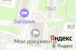 Схема проезда до компании Главное управление Пенсионного фонда РФ №8 г. Москвы и Московской области в Москве