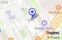 Схема проезда до компании МАГАЗИН МЕБЕЛЬ СЛОВЕНИИ в Москве