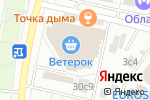 Схема проезда до компании Рижский кофе в Москве