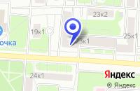 Схема проезда до компании ЛОРАН 99 в Москве