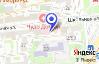 Схема проезда до компании СТО Эксперт Москва в Москве