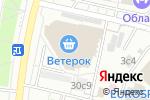 Схема проезда до компании Блины шахматы в Москве