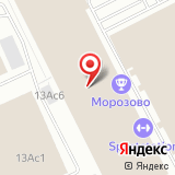ООО Армик