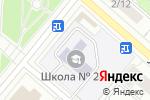 Схема проезда до компании Садовое Кольцо в Москве