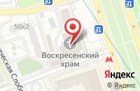 Схема проезда до компании Альтаир Плюс в Москве