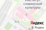 Схема проезда до компании Единая Городская Дезслужба в Москве