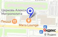 Схема проезда до компании ТРИУМВИРАТ ПЛЮС в Москве