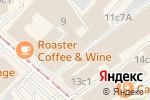 Схема проезда до компании Тендо в Москве