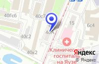 Схема проезда до компании ТРАНСПОРТНОЕ ПРЕДПРИЯТИЕ СИГНАЛ в Москве