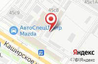 Схема проезда до компании Веконика в Москве