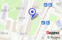 Схема проезда до компании НАУЧНО-ИССЛЕДОВАТЕЛЬСКИЙ ИНСТИТУТ ПРОБЛЕМ ХРАНЕНИЯ в Москве