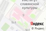 Схема проезда до компании Родемос в Москве