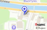 Схема проезда до компании КОМПЬЮТЕРНАЯ КОМПАНИЯ ИНФОРМ ПРОЕКТ в Москве