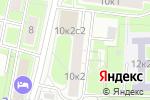 Схема проезда до компании Гидромеханика в Москве