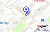 Схема проезда до компании ПТФ КОНТАКТ-ВК в Москве