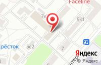 Схема проезда до компании Альфа Моделс в Москве