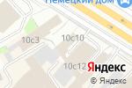 Схема проезда до компании Dernichy в Москве